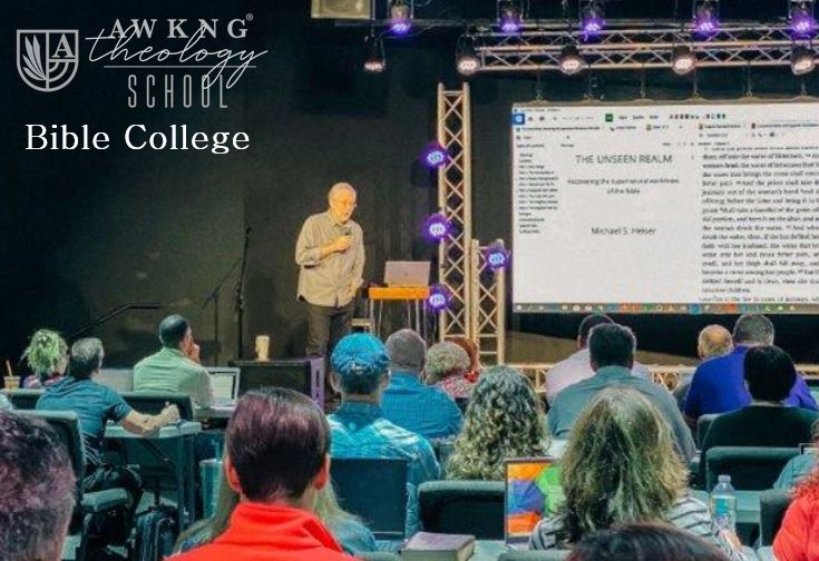 What is Bible college
